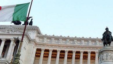 Photo of İtalyan Bankasına Kurtarma Operasyonu Düzenlendi