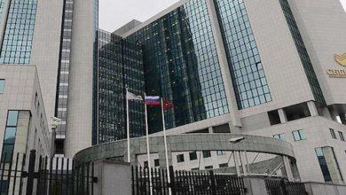 Photo of Rus Varlık Fonu Sberbank Hisselerini Alacak