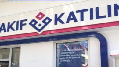 Photo of Vakıf Katılım Bankası KOBİ Bankacılığı Yetkili Yardımcısı Alacak!