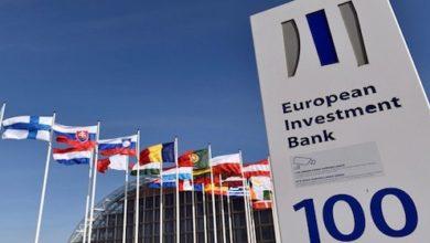 Photo of Avrupa Yatırım Bankası'ndan Şaşırtan Türkiye Kararı!