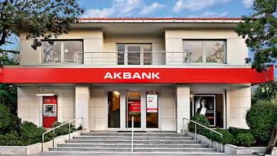 Photo of Akbank'tan Grev Sesleri Gelmeye Başladı