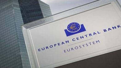 Photo of Avrupa Merkez Bankası Faizlerin Aynı Kalacağını Açıkladı