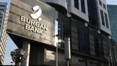 Photo of Burgan Bank En Az Ön Lisans Mezunu Dönemsel Gişe Yetkilisi Arıyor!