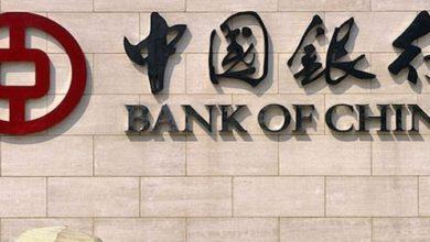 Photo of Çin'den Tatil Öncesi Bankacılık Sistemine 58 Milyar Dolar!