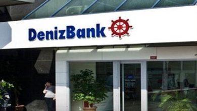 Photo of Denizbank Kurumsal ve Ticari Krediler Yetkilisi Alacak!