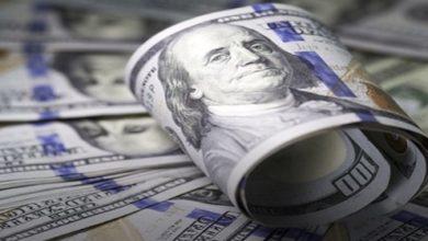 Photo of Dolar Haftanın İlk Gününde 5.90 Üzerine Çıktı