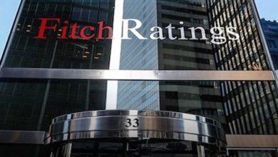 Photo of Fitch Türk Bankalarının Faiz Nakit Akışını Değerlendirdi
