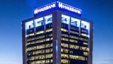Photo of Duruşmalara Katılmayan Halkbank'a Para Cezası Talebi!