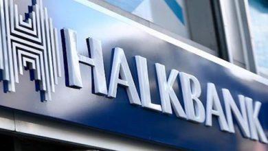 Photo of Halkbank BT Uzman Yardımcısı Alım Sınavı Yapacağını Açıkladı!