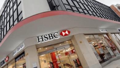 Photo of HSBC Bank Genel Başvuru İlanı Yayımladı!