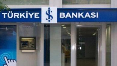 Photo of İş Bankası'ndan Deprem Kampanyasına Büyük Destek!