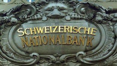 Photo of İsviçre Merkez Bankası Negatif Faizleri Sonlandıracak!