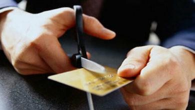 Photo of Kredi Kartı Nasıl İptal Edilir?