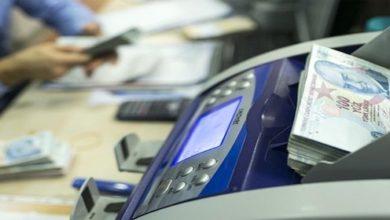 Photo of Kredi Faizlerinin Düşmesi İhtiyaçları Karşıladı