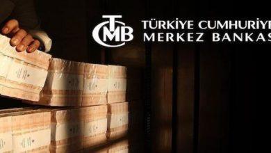 Photo of Merkez Bankası Hazineye 40 Milyon Lira Aktardı
