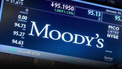 Photo of Moody's Türk İslami Bankacılığını Değerlendirdi!