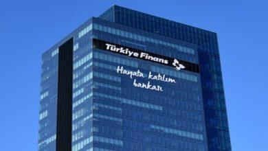 Photo of Türkiye Finans 'Destek Çek' Uygulamasını Açıkladı
