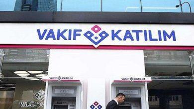 Photo of Vakıf Katılım Bankası Kobi Bankacılığı Yetkili Yardımcısı Alacak