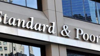 Photo of S&P Türkiye'nin Notunda Değişiklik Yapmadı