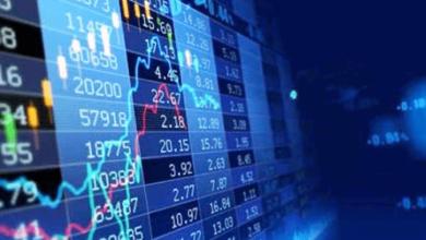 Photo of Finans Piyasaları Nelerdir?