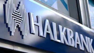 Photo of Halkbank, Ortak Paylarını Ziraat ve Vakıfbank'a Devrettiğini Açıkladı