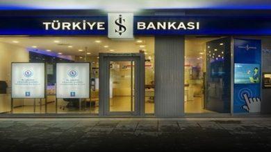 Photo of İş Bankası'ndan Kamu Konutlarına Ev Kredisi İmkanı!