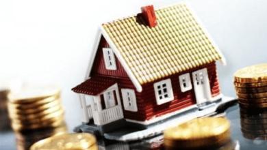 Photo of Ev Kredisi İçin Bütçe Nasıl Hesaplanır?