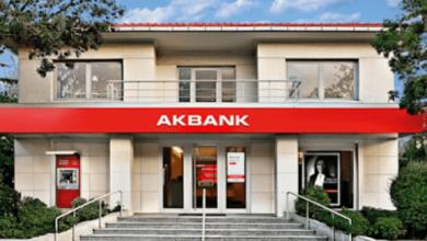 Photo of Akbank 2020 Yönetici Programı ile Türkiye Genelinde Personel Alımı Yapacak!