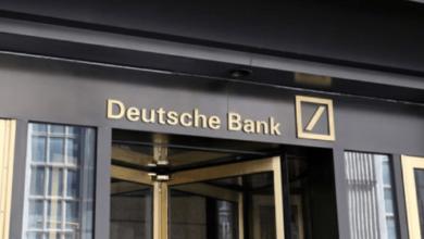 Photo of Deutsche Bank Hükümet Çalışma Planından Faydalanmak İstiyor