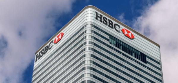 HSBC Bank Personellerini İşten Çıkarmayı Durdurdu - Banka Gazetesi