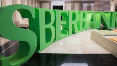 Photo of Sberbank Başkanı Koronavirüs ile İlgili Açıklama Yaptı!