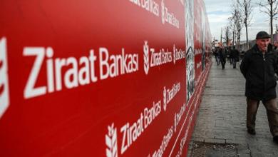 Photo of Ziraat Bankası İki Şubesini Daha Karantina Altına Aldı