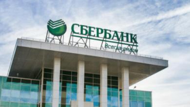 Photo of Sberbank Tüm Havale ve EFT'lerden Komisyon Alacak