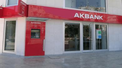 Photo of Akbank'tan Ramazan Bayramı'na Özel İhtiyaç Kredisi!