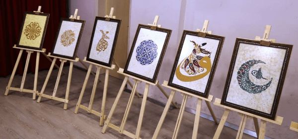 Albaraka Türk 5. Uluslararası Albaraka Hat Yarışması Sergisi Instagram'a Taşındı