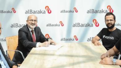 Photo of Albaraka Türk'ten Albaraka Garaj Projesine Yatırım