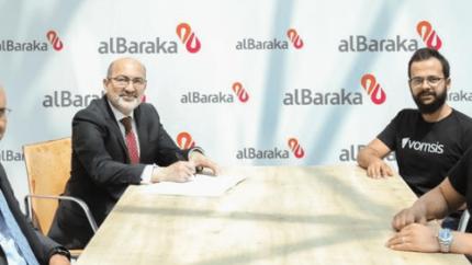 Albaraka Türk'ten Albaraka Garaj Projesine Yatırım