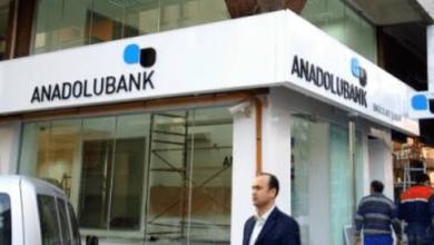 Photo of Anadolubank 7 Farklı İlden Personel Alımı Yapıyor!