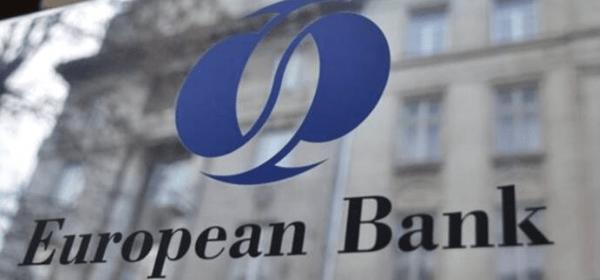 EBRD Akbank'a 75 Milyon Dolar Finansman Veriyor