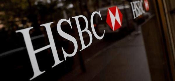 HSBC Hayatta Kalmak İçin 35 Bin Kişiyi İşten Çıkaracak