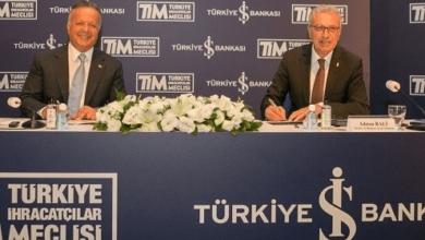 Photo of İş Bankası ve TİM İhracatçılara Destek Oluyor