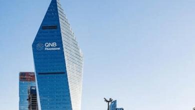 Photo of QNB Finansbank Online Staj Dönemine Geçti