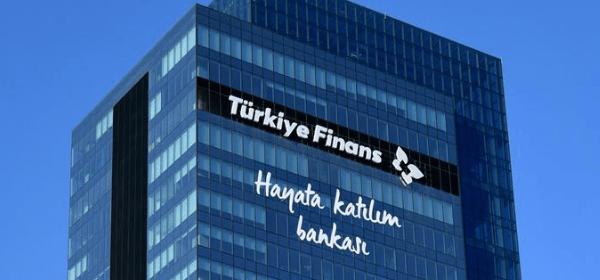 Türkiye Finans Katılım Çalışanlarına JEST Yaptı