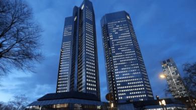 Photo of Deutsche Bank Yüzde 40 Artış Yaşamayı Hedefledi