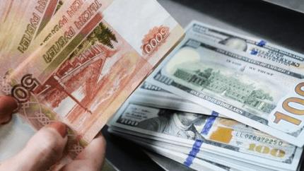 Sberbank Net Karı Düşüşe Geçti