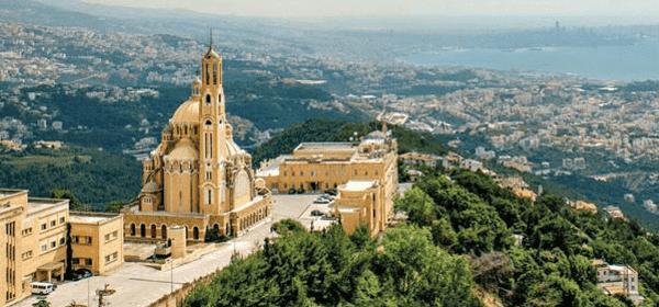 Bank of America'dan Beyrut'a Yardım