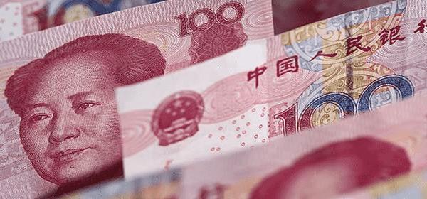 China Construction Bank'ın Net Karı Düştü!