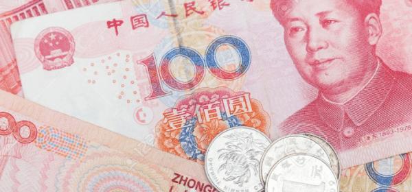 Çin'den Dünyanın İlk Bağımsız Dijital Para Birimi: Renminbi