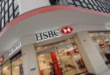 Photo of HSBC Bank Personellerini İşten Çıkarma Planını Yeniden Hayata Geçiriyor