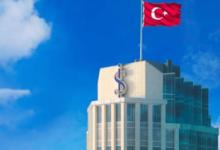 Photo of İş Bankası'nın Üst Yönetiminde Değişiklik Yapıldı